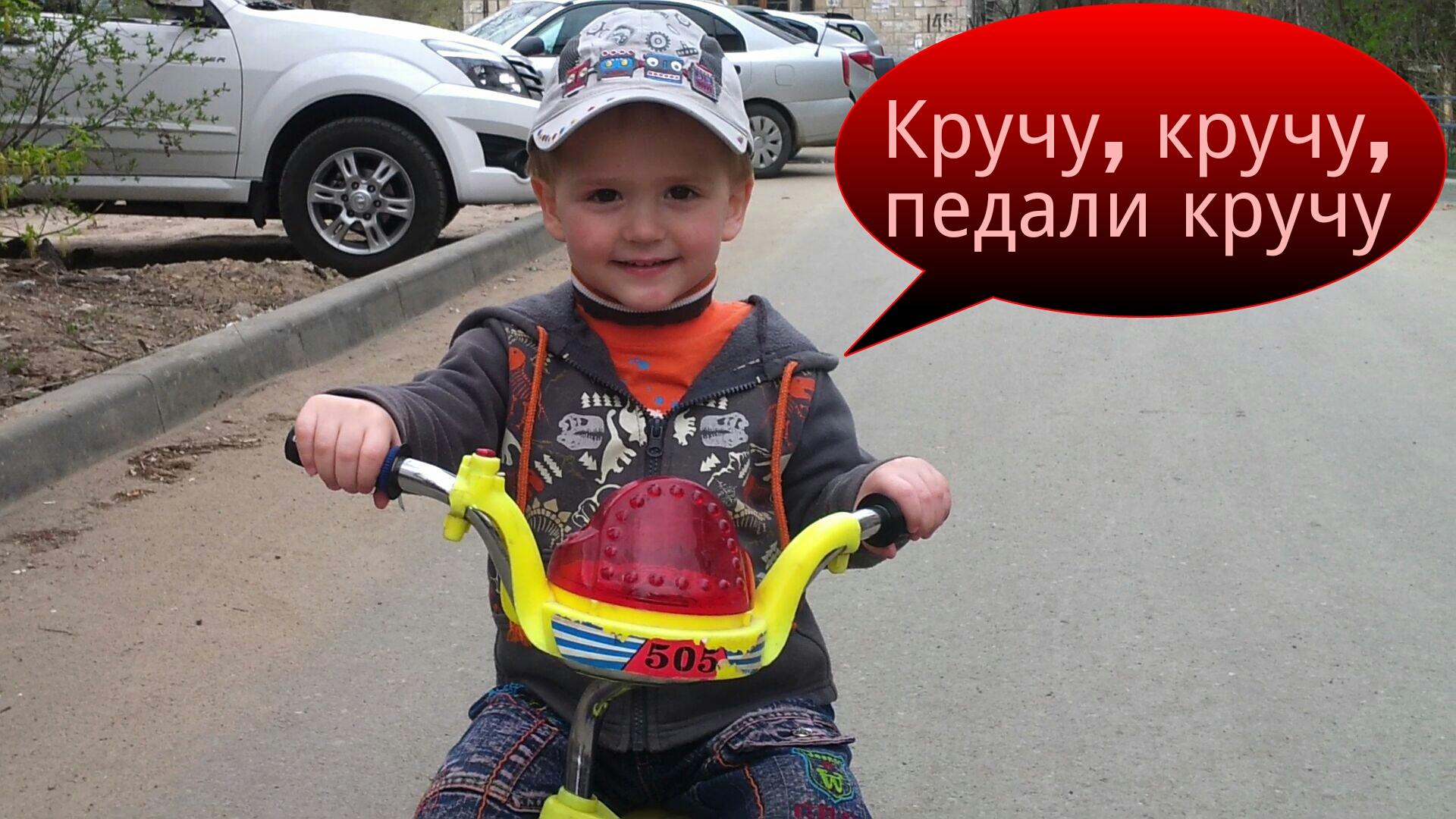 Как выбрать контактные педали и велообувь Сайт Котовского 14